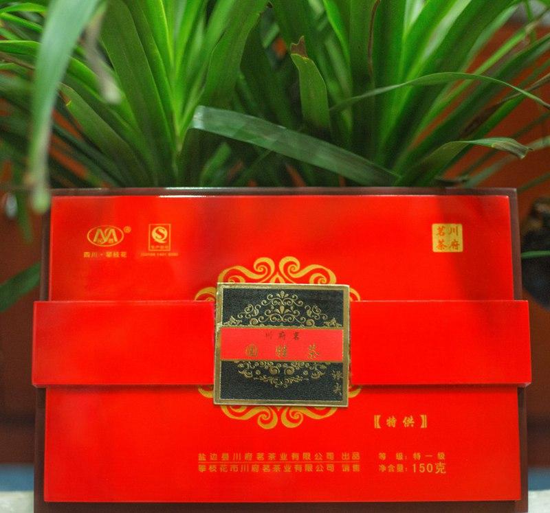 150克特供礼盒