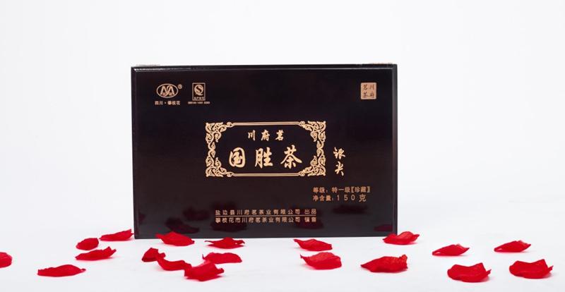 150克木质珍藏礼盒