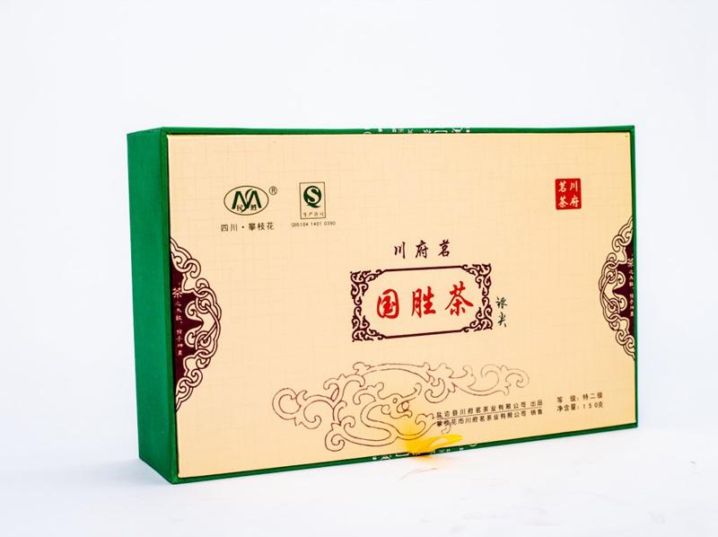 150克特级银尖礼盒